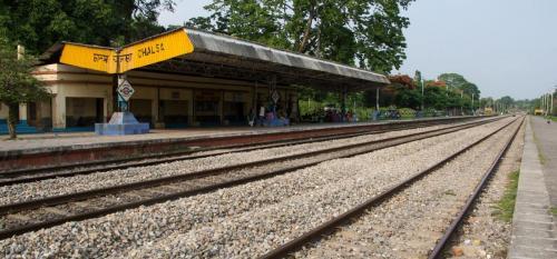 Chalsa Rail Station