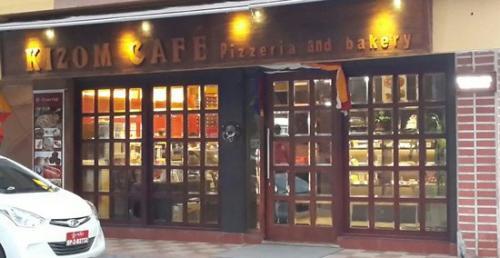 Kizom Cafe Pizzeria, Phuntsholing