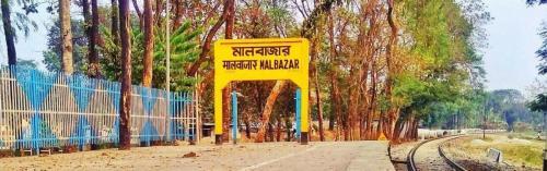 Malbazar Railway Station